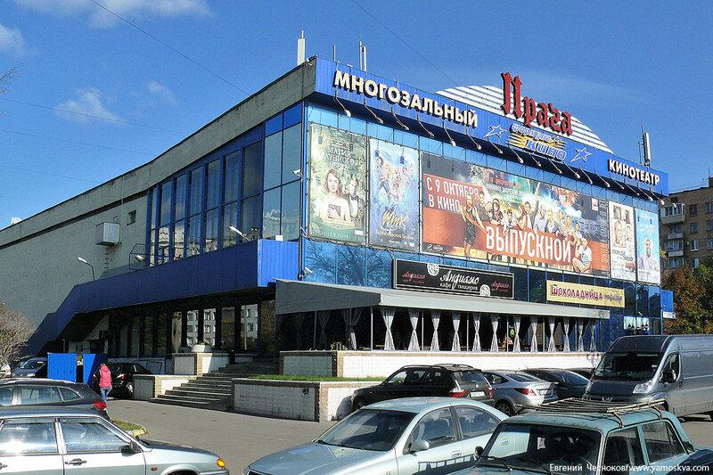 Нижняя Масловка. Кино Прага.