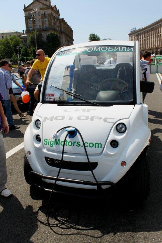 Эко-мобиль на Дне Европы 2013