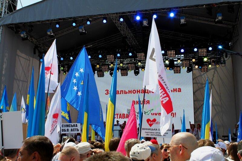 Сцена акции Повстань,Україно!