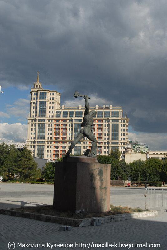 Памятник ремонту