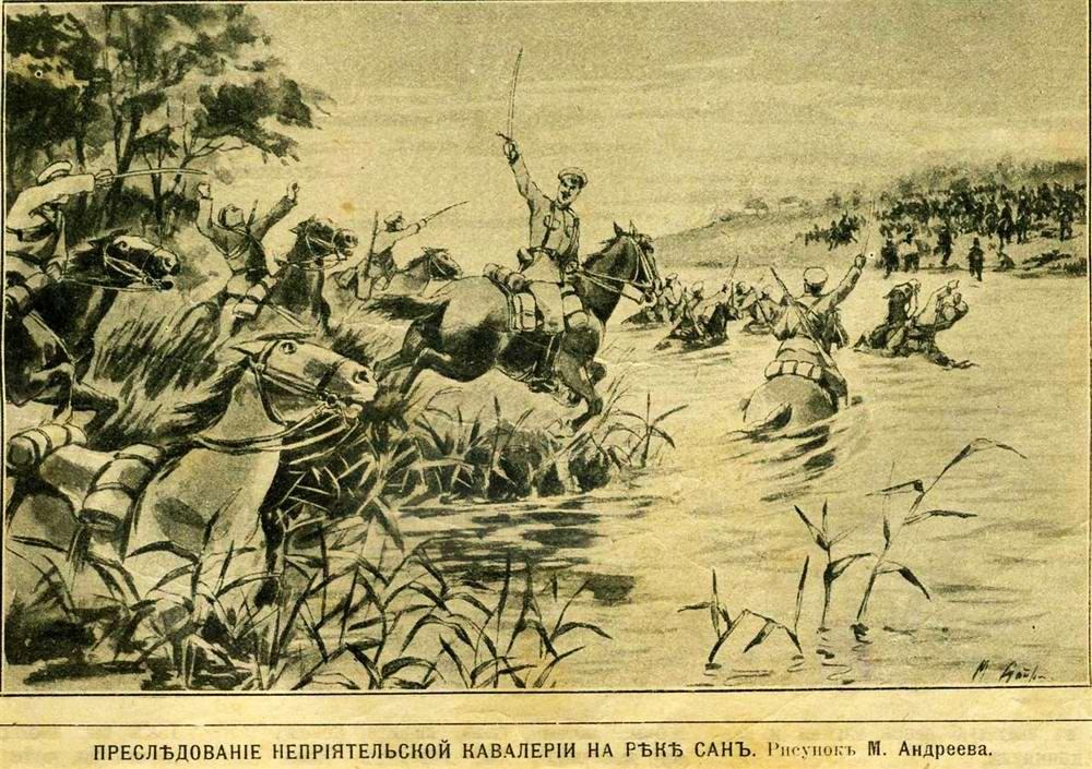 Преследование неприятельской кавалерии на реке Сан