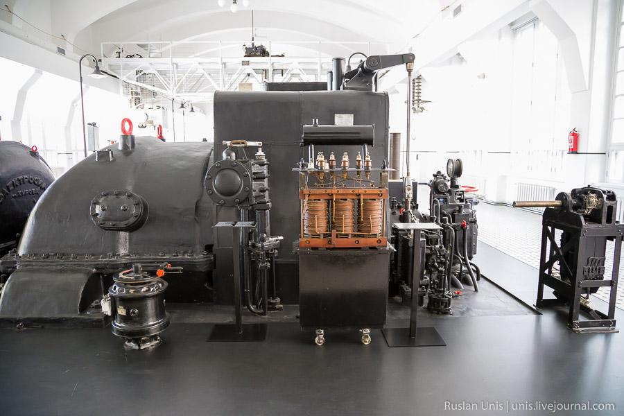 Центр Энергия Таллин