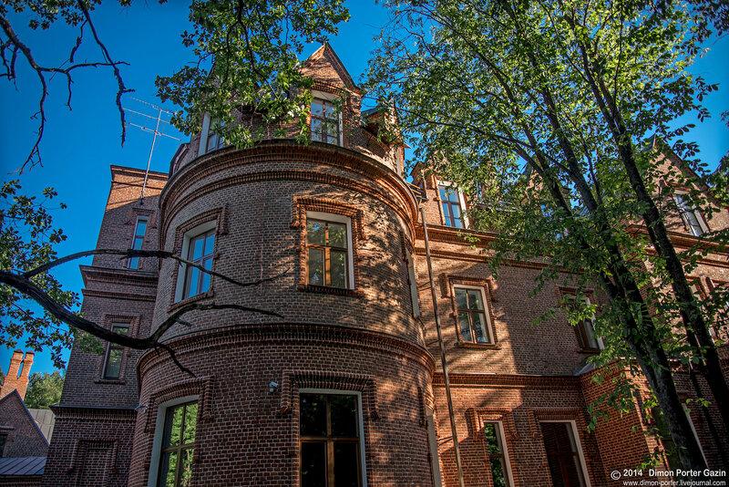 Васильевское. Замок Щербатовых