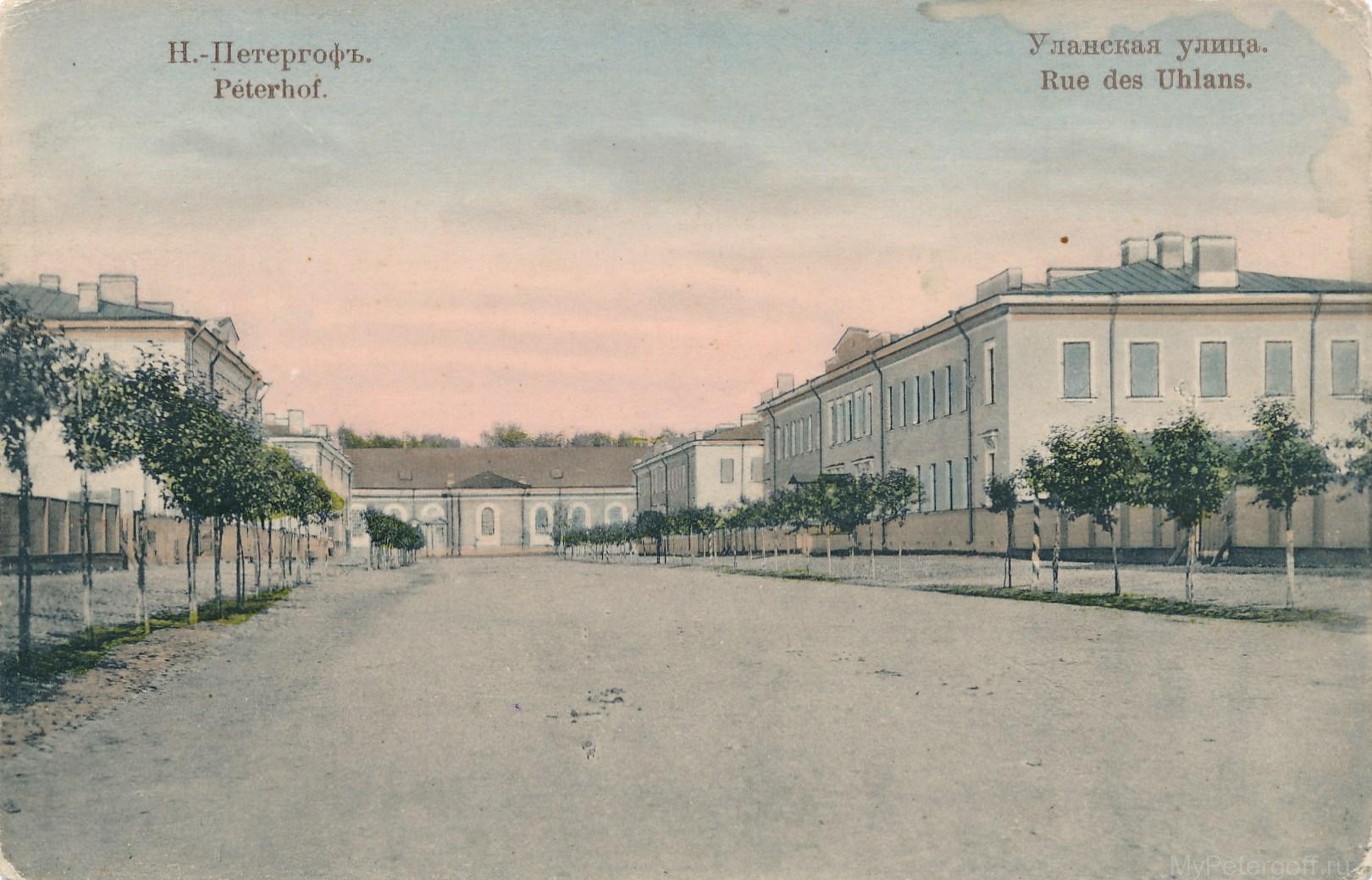 Уланская улица