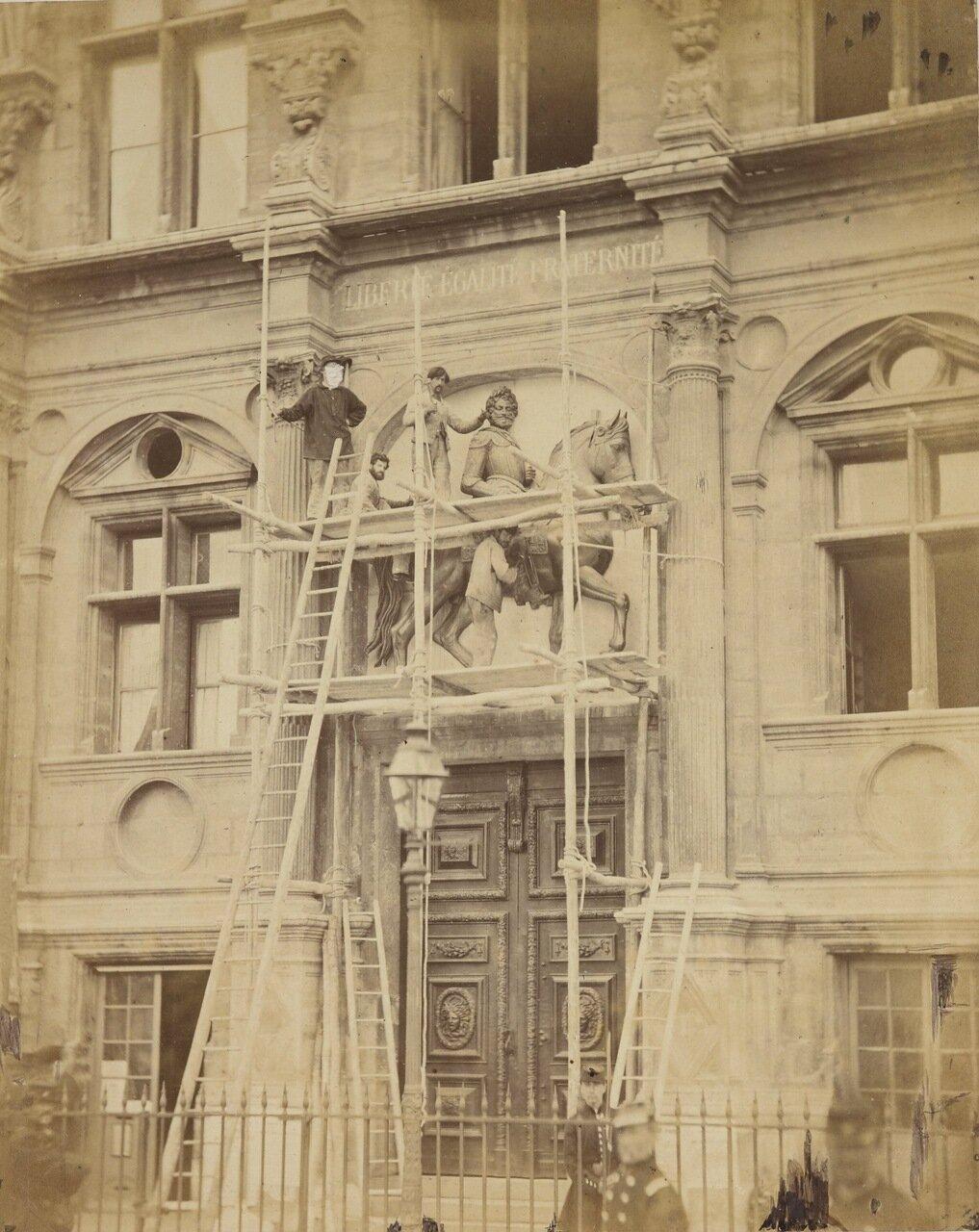 Уничтожение статуи Генриха IV