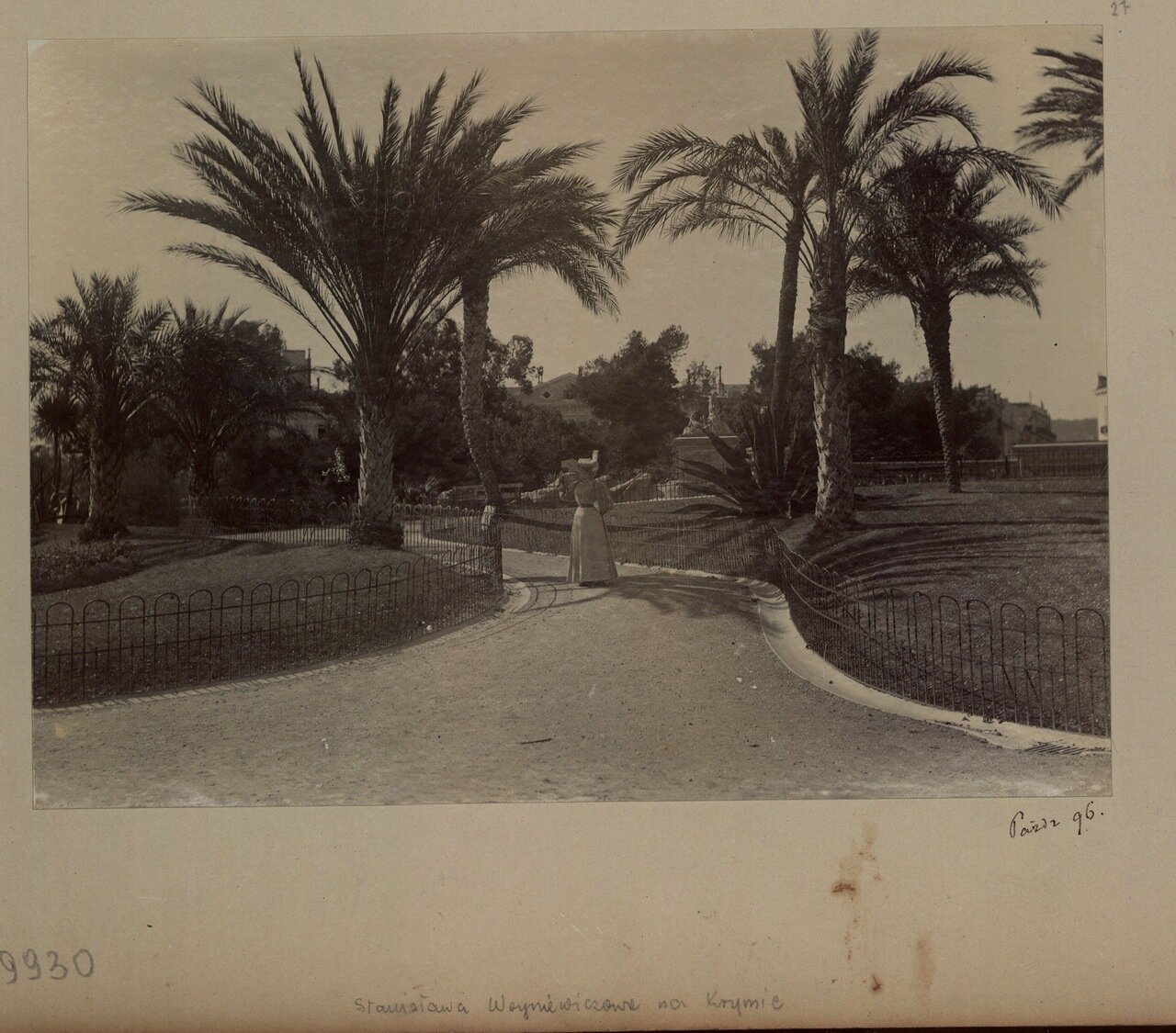 16. Крым. 1896