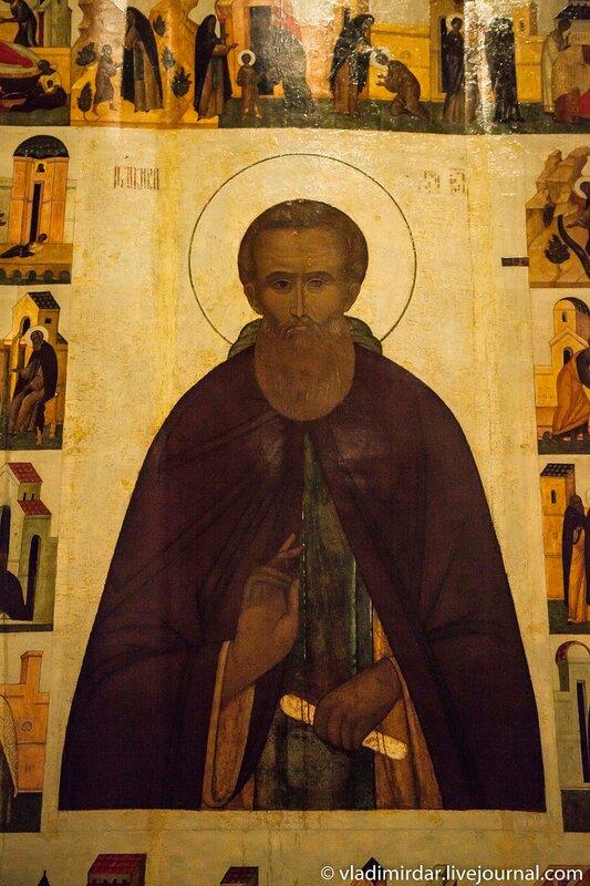 Икона «Преподобный Сергий Радонежский с житием в 18 клеймах».