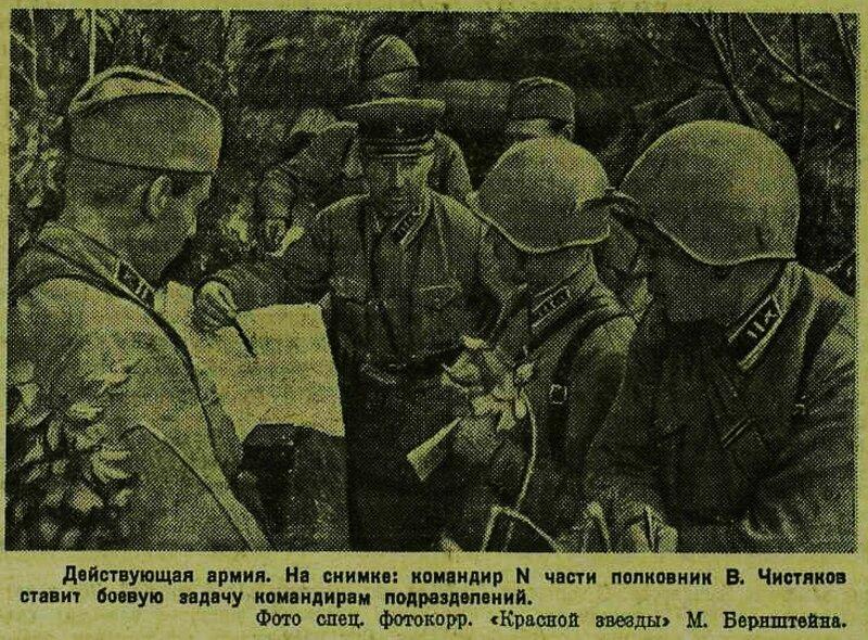 «Красная звезда», 6 августа 1941 года, как русские немцев били, потери немцев на Восточном фронте, красноармеец 1941, красноармеец ВОВ, Красная Армия, смерть немецким оккупантам