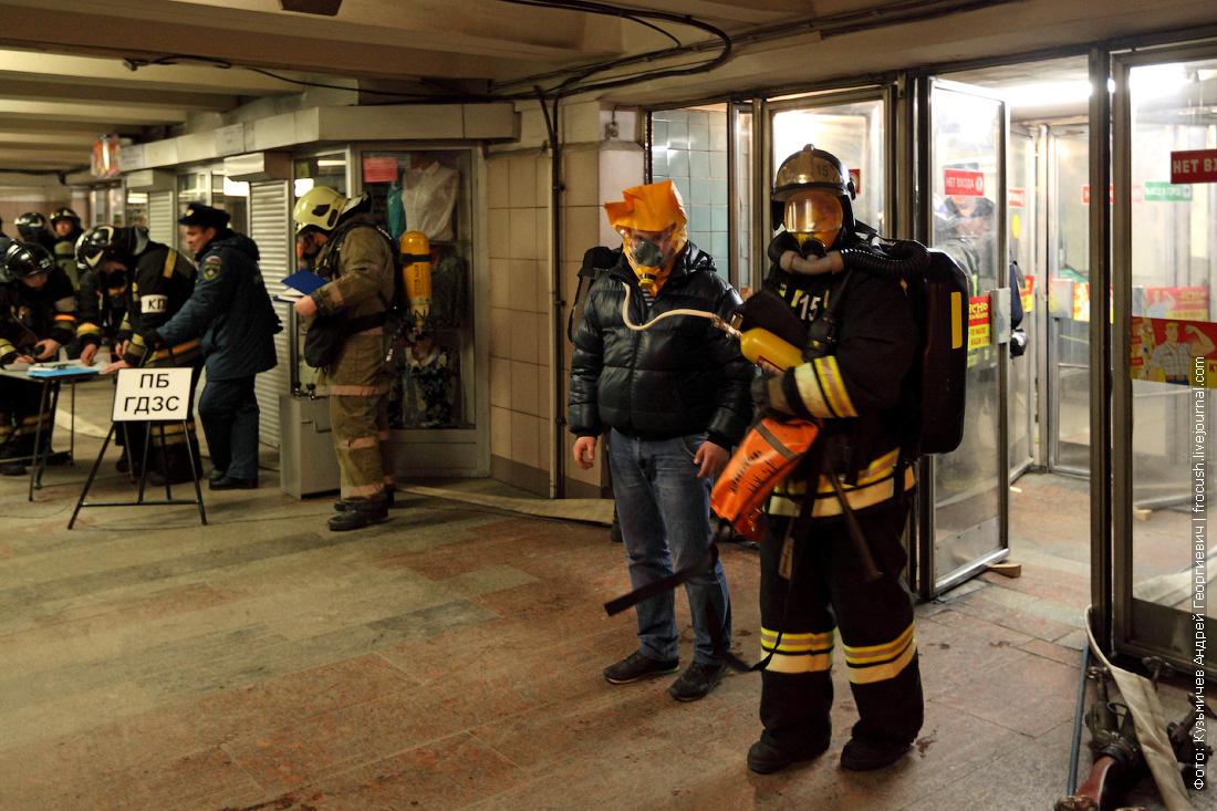 учения МЧС ликвидация пожара в метро фото