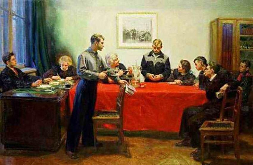 """С. Григорьев, """"Обсуждение двойки"""", 1950 г. Сталинская премия 1951 г."""