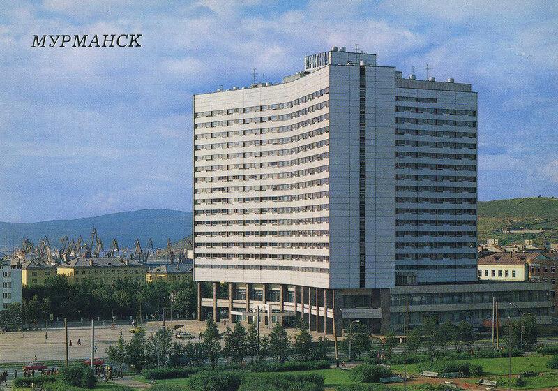 Мурманск. Гостиница