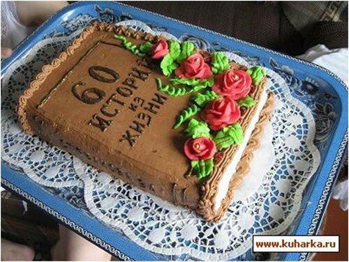 МК Торт книга -book cakes tutorials - Мастер-классы по украшению.