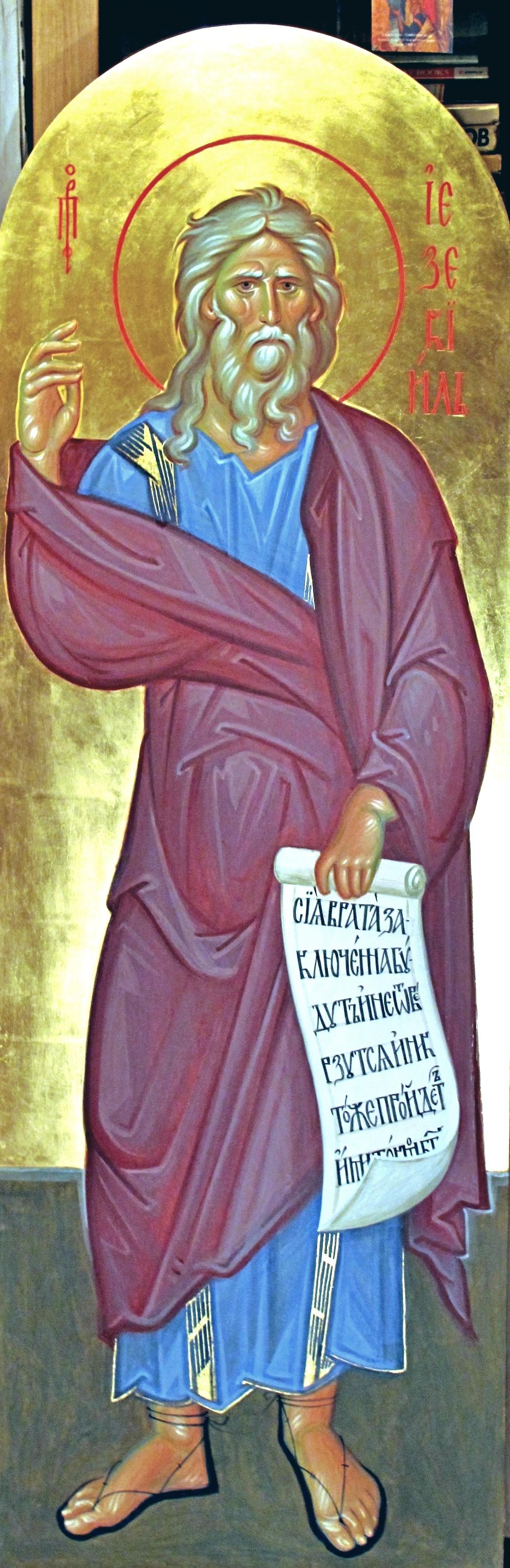 Святой Пророк Иезекииль. Иконописец Наталия Пискунова.