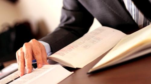 Проверка юридического адреса субъекта предпринимательства