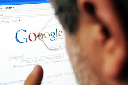 Google придется заплатить двести тысяч рублей за неверную рекламу лекарств