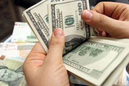 OnlineTours осуществил привлечение инвестиций на семь миллионов долларов