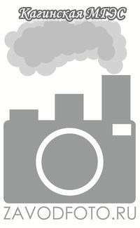 Кагинская МГЭС.jpg