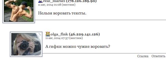 Снимок экрана 2014-08-11 в 07.47.54.png