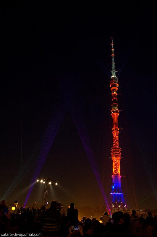Международный фестиваль Круг света 2014. Останкинская башня
