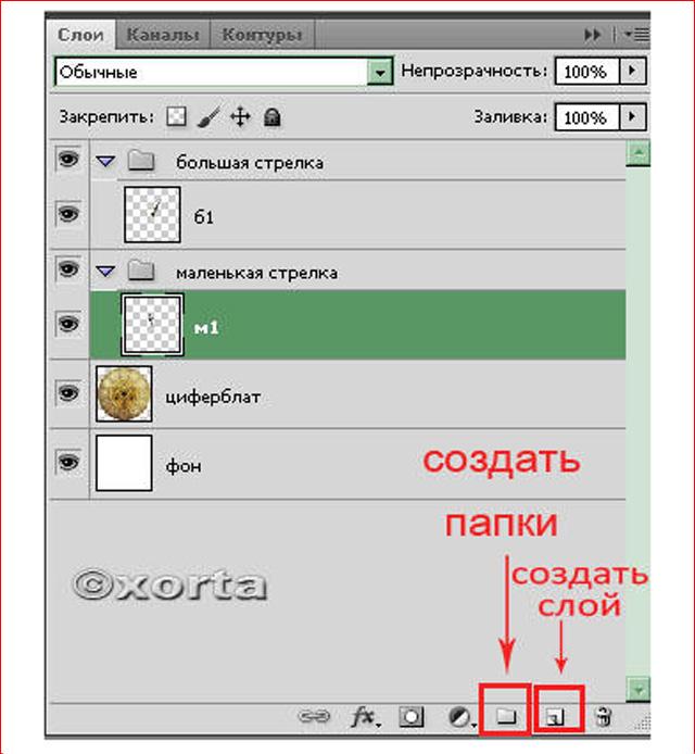 https://img-fotki.yandex.ru/get/6804/231007242.17/0_1148ab_9eb9e6d8_orig