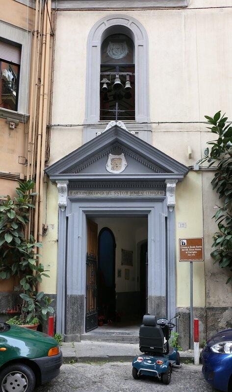 Неаполь. Церковь Эче Омо аль Серильо (Chiesa dell'Ecce Homo al Cerriglio)