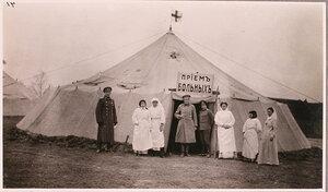 Сестры милосердия и военные у входа в амбулаторную палатку, соединительного врачебно-питательного пункта, организованного отрядом Красного Креста В.М.Пуришкевича.