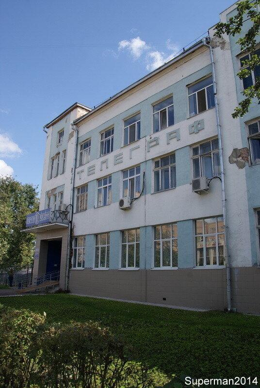 Стоматологическая поликлиника на ул. орджоникидзе