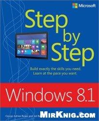 Книга Windows 8.1 Step by Step