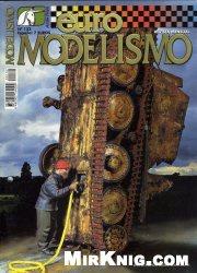 Книга Euro Modelismo №132