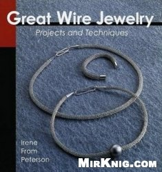 Книга Great Wire Jewelry: Projects & Techniques