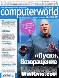 Журнал Computerworld №17 2013 Россия