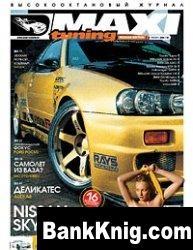 Журнал MAXI tuning #00 январь 2006 pdf 32,3Мб