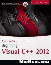 Книга Ivor Horton's Beginning Visual C++ 2012