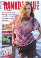 Журнал Rankdarbiu kraitele  №6   2012 pdf 58,43Мб скачать книгу бесплатно