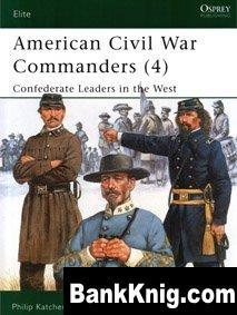 Osprey Elite №94. American Civil War Commanders (4) pdf (scan) 63Мб