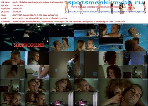 http://img-fotki.yandex.ru/get/6804/310036358.a/0_10718c_3c08c4e4_orig.jpg