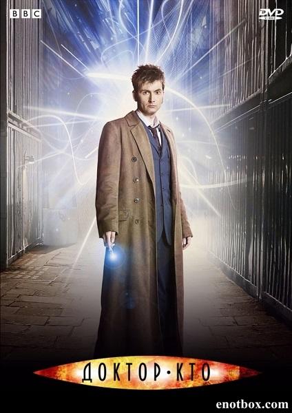 Доктор Кто (1-7 сезоны: 1-102 серии из 102) / Doctor Who / 2005-2013 / ПМ / DVDRip