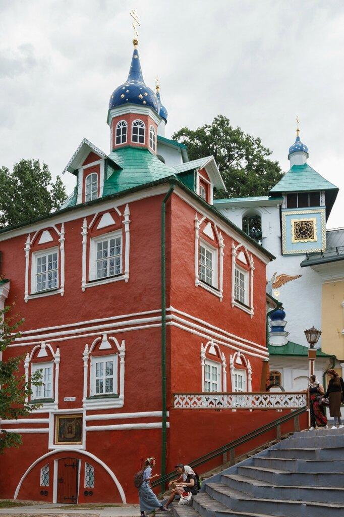 Ризница и библиотека, Псково-Печерский монастырь