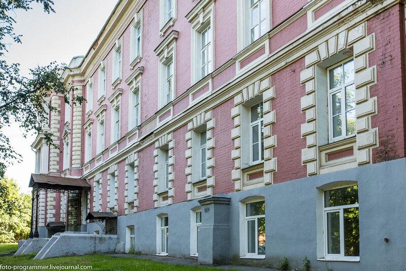 институт.