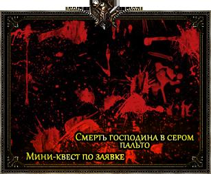 https://img-fotki.yandex.ru/get/6804/47529448.d6/0_cc3ea_cb53d9d9_orig.png