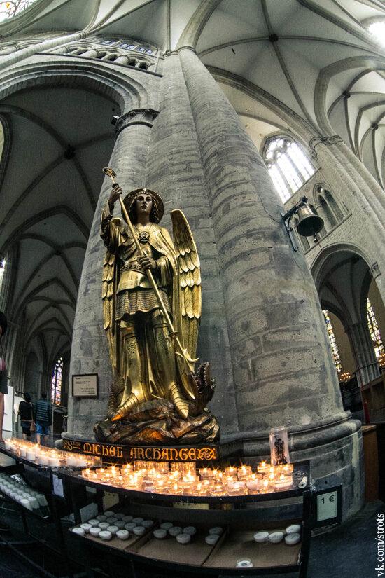 Брюссель: собор Святых Михаила и Гудулы