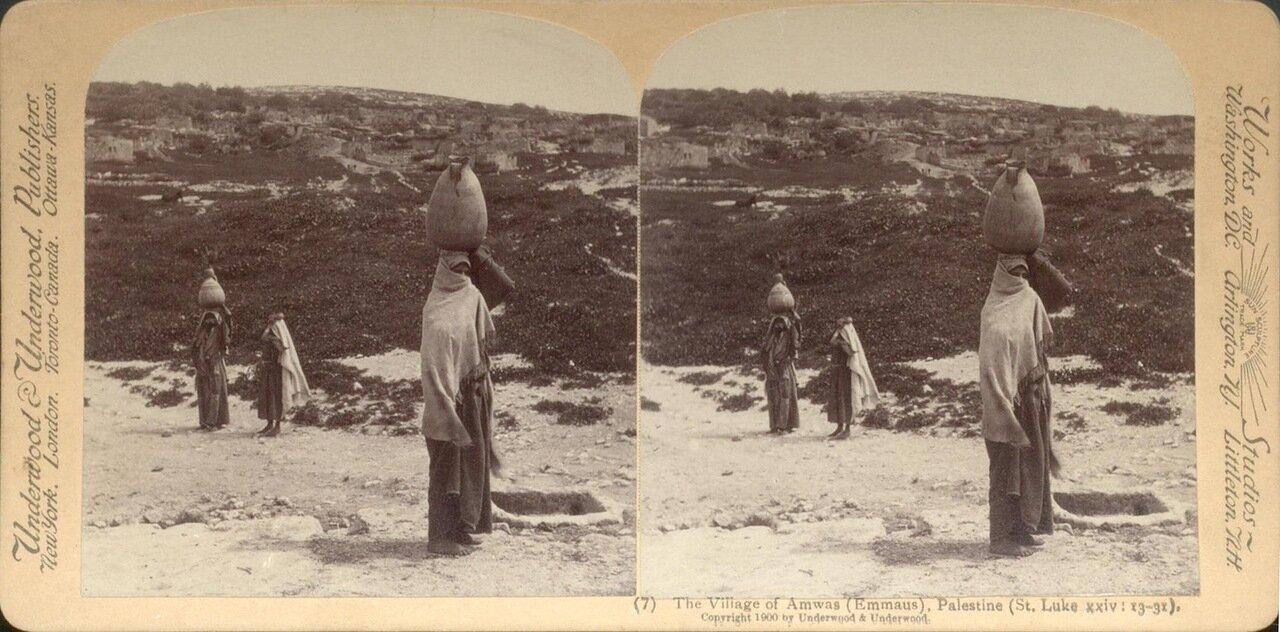 Деревня Эммаус. 1900