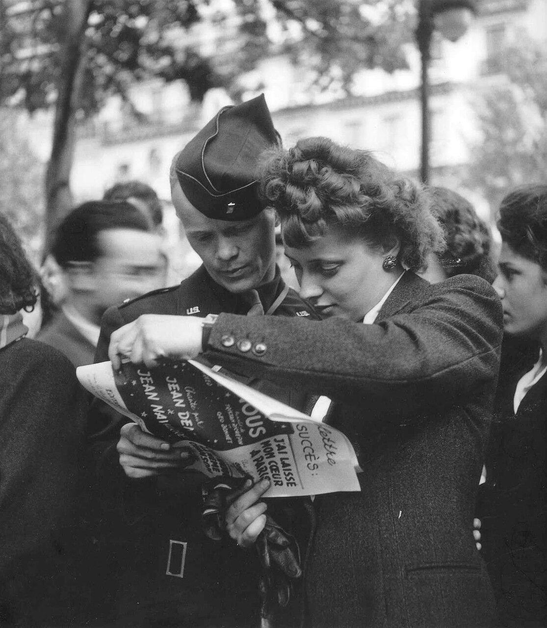 1945. Небольшой формат