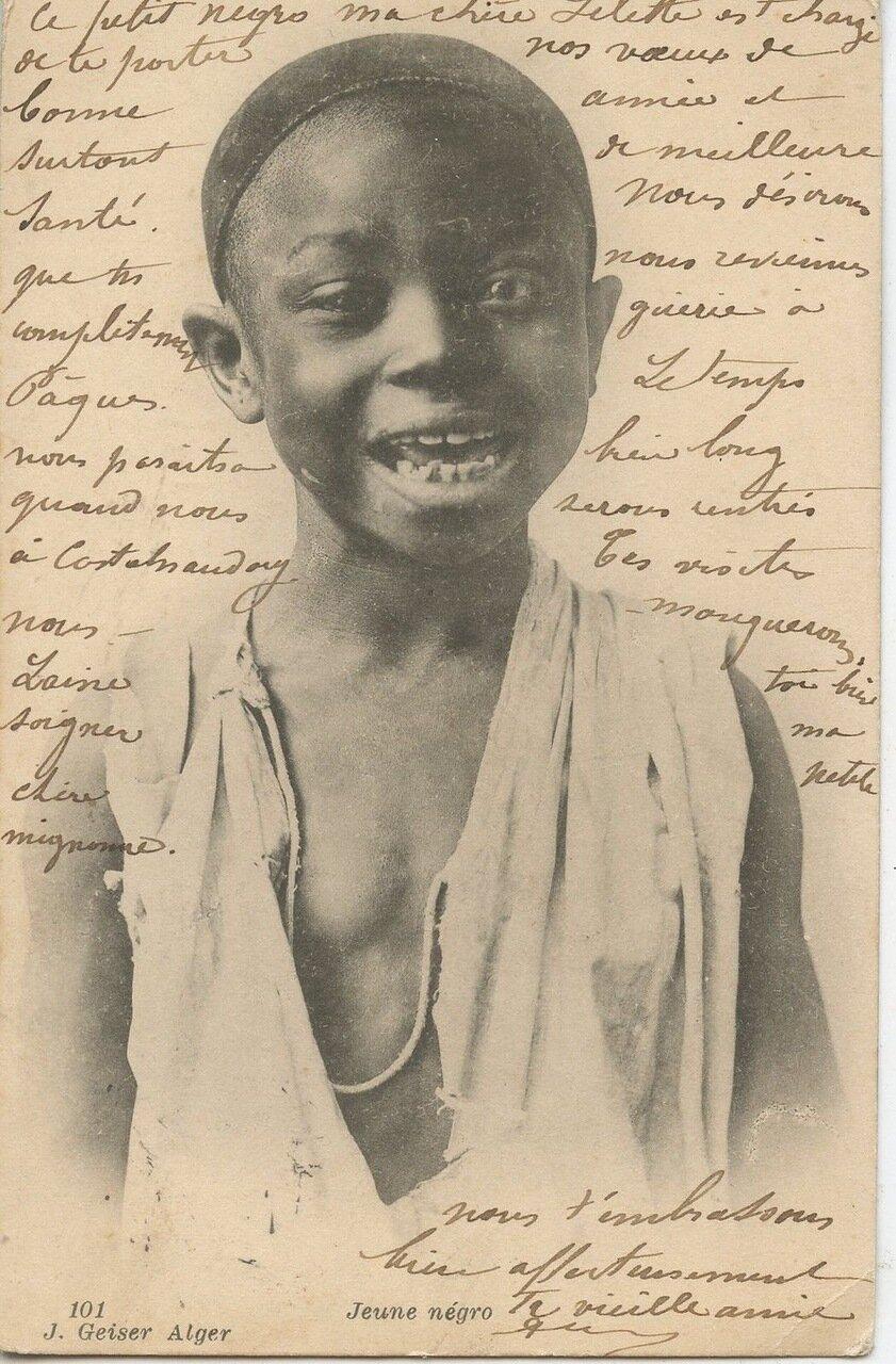 1900. Негритенок.