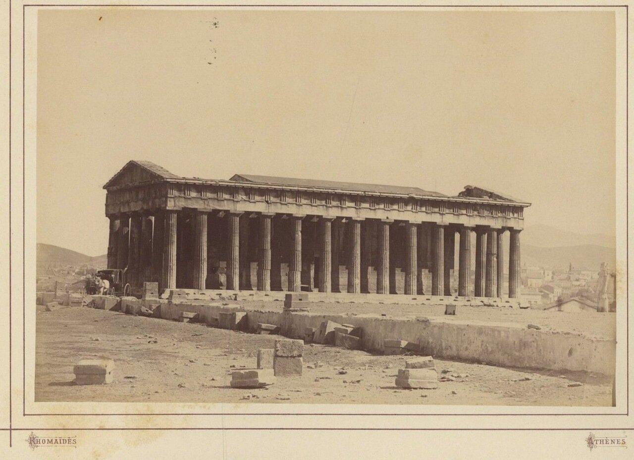 1880. Акрополь. Храм Тесея.
