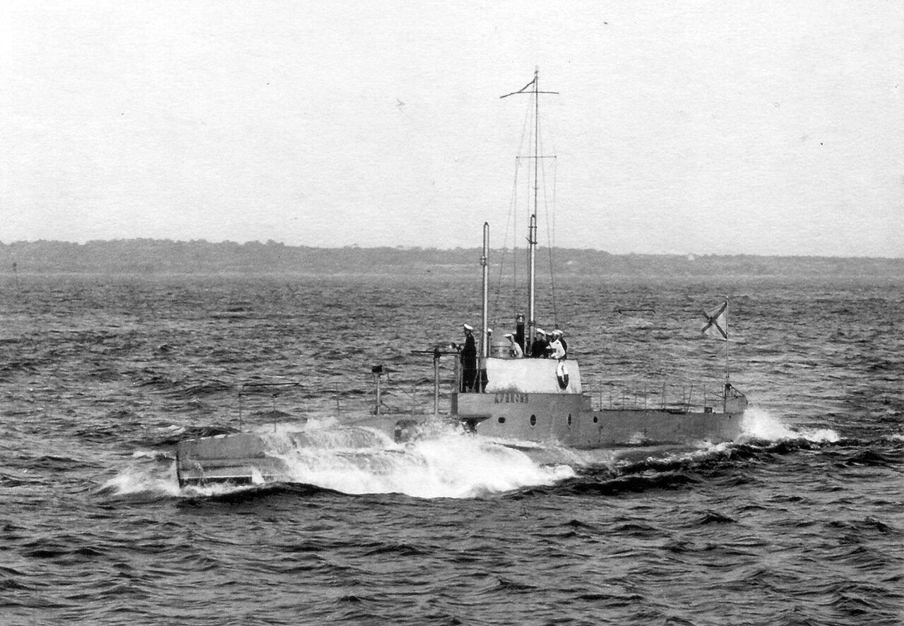 31. Подводная лодка Дракон