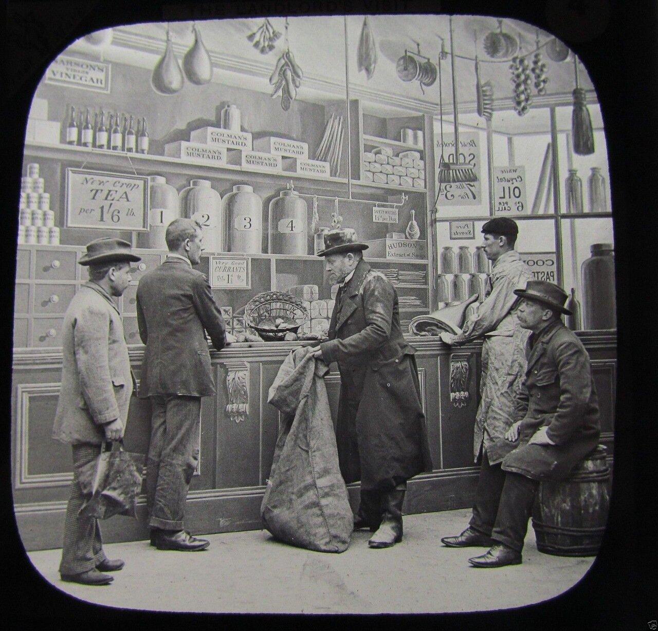 04. «Визит домовладельца».  1890