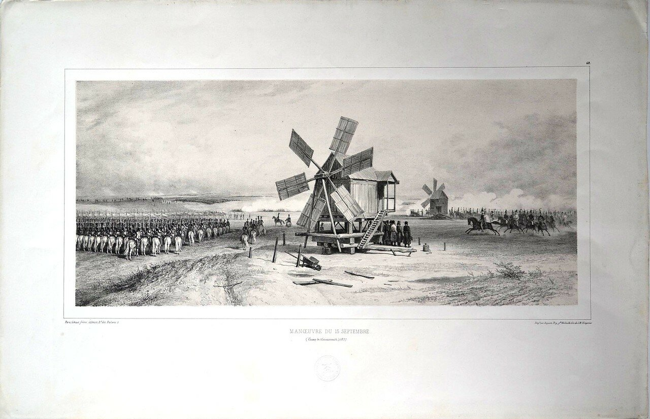 Маневры в Вознесенске 15 сентября 1837