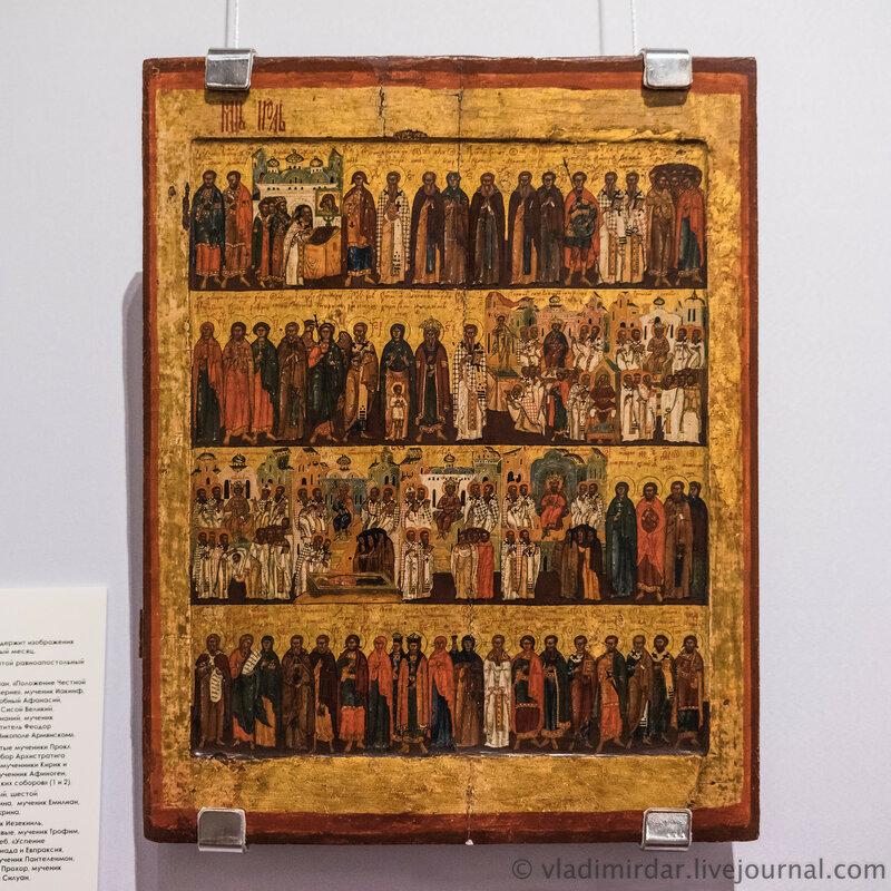 Икона минейная «Июль». Русский Север. Начало XVII века.