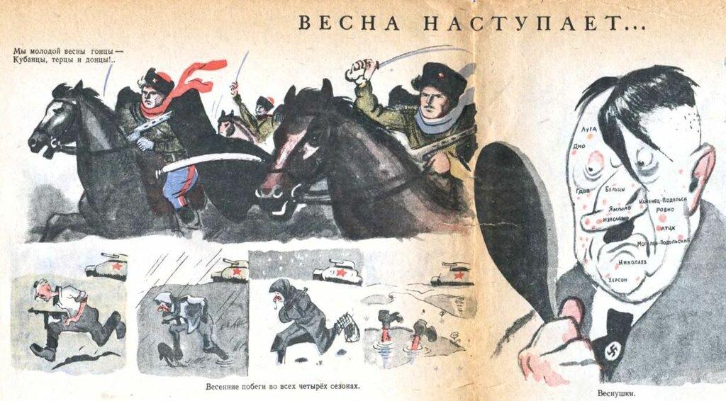 русская зима, убей немца, потери немцев на Восточном фронте, как немцы мерзли от морозов